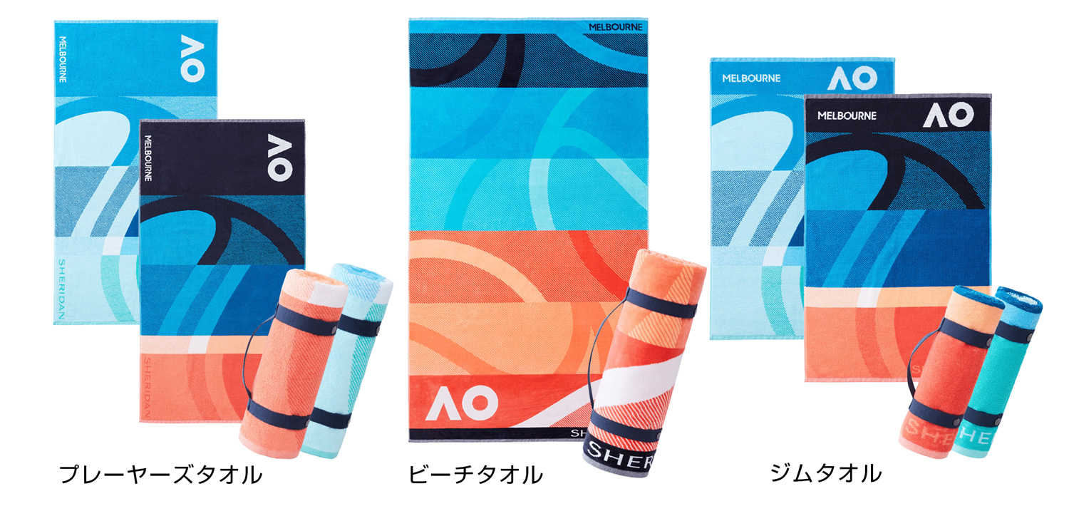 goods_towel.jpg